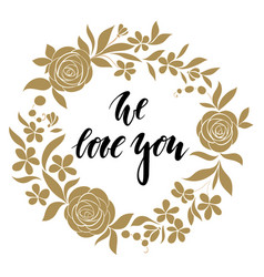 Love sweet love - hand drawn calligraphy and vector