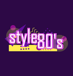 memphis style banner design greeting card vector image