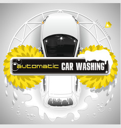 automatic car washing station vector image