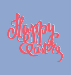 Easter vintage card phrase happy easter vector