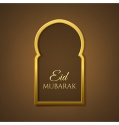 Eid Mubarak background Greeting card template vector