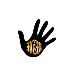 Religious Symbol of Jainism- Ahimsa vector image