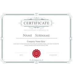 certificate border elegant flourishes template vector image