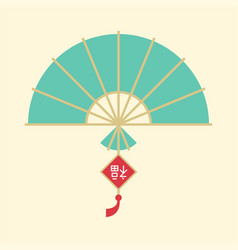 Chinese folding handheld fan with chinese alphabet vector