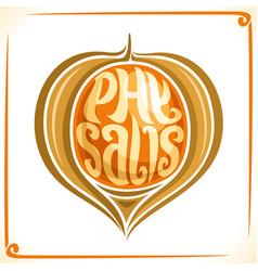 Logo for physalis fruit vector
