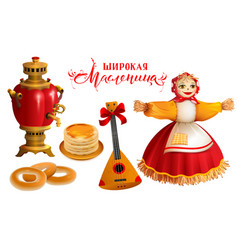 object and accessory for russian holiday vector image
