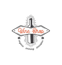 wine shop logo template concept wine bottle leaf vector image
