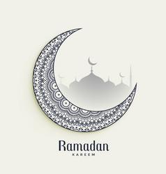 ramadan kareem decorative moon on white background vector image