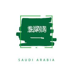 Saudi arabia brush logo template design vector