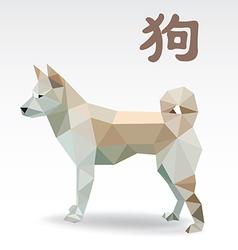 Dog polygon origami zodiac vector