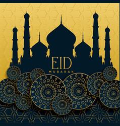 Eid mubarak golden islamic decorative background vector