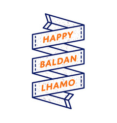 Happy baldan lhamo greeting emblem vector
