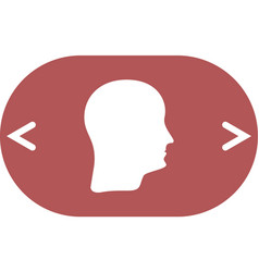 Human head silhouette icon vector