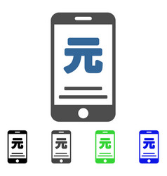 Yuan mobile payment flat icon vector
