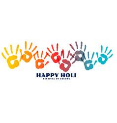 Happy holi colorful hand prints banner design vector