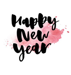 happy new 2018 year holiday with lettering vector image