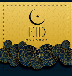 Premium eid festival greeting background vector