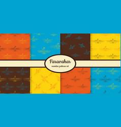 Seamless patterns with faravahar vector