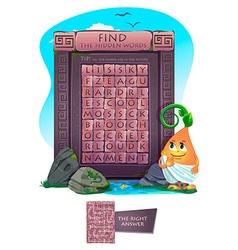 Zigzag word search puzzle vector