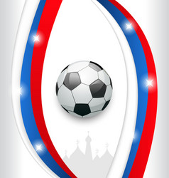 background in traditional colors for football vector image