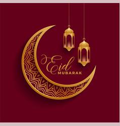 eid mubarak 3d moon and lamps background vector image