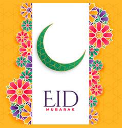 Islamic decorative eid mubarak beautiful greeting vector