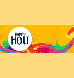 Abstract colors banner for happy holi festival vector