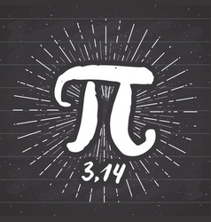 Pi symbol hand drawn icon grunge calligraphic vector