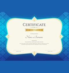 certificate of achievement template thai art vector image vector image
