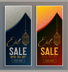 sale banners set for eid festival vector image
