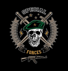 skull spesial force 01 vector image