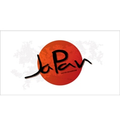 Japan Style Background vector image