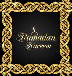 arabian pattern for ramadan kareem celebration vector image vector image