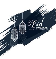 Abstract eid mubarak design with hanging lantern vector