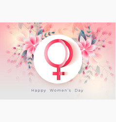 happy womens day beautiful flower background vector image