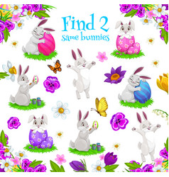 Kids game find two same bunnies educational riddle vector