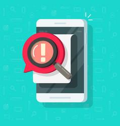 mobile phone with notification error alert vector image