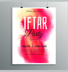 Ramadan kareem iftar party invitation template vector