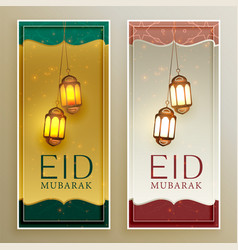 Beautiful eid mubarak festival banner set vector