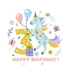 happy birthday cute with unicorn vector image