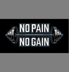 Bodybuilding motivation banner vector