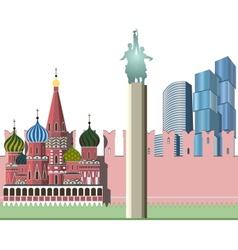 Cityscape moscow vector