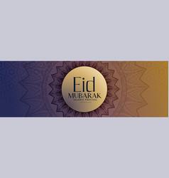 Eid mubarak banner with islamic decoration vector