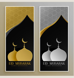 Golden and silver eid mubarak banners set vector