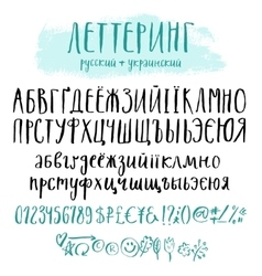 Russian and ukrainian letters set vector