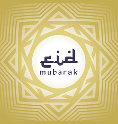 Decorative eid mubarak background vector