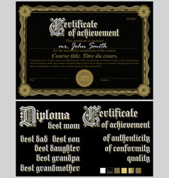 black and gold certificate guillochetemplate vector image