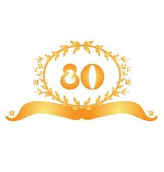 80th anniversary banner vector