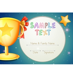 Certification template with stars and trophy vector