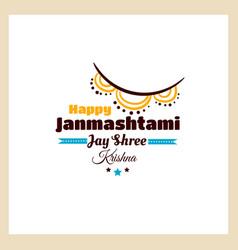 badge happy janmashtami vector image